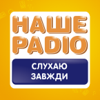Nashe Radio Ukraine 107.9 FM Ukraine, Kyiv