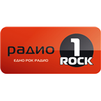 Radio1 Rock 98.3 FM Bulgaria, Sofia
