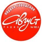 August Radio 70.64 FM Russia, Tolyatti