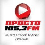 Prosto Radi.o 105.3 FM Ukraine, Odesa Region