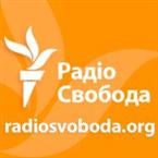Radio Svoboda Ukrainian Ukraine