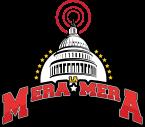 La Mera Mera 93.5 FM USA, Silver Spring
