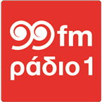 radio 1 99.0 FM Greece, Thessaloniki
