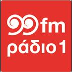 radio 1 99.0 FM Greece, Thessaloniki