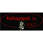 Kalamaria FM 101.7 FM Greece, Thessaloniki