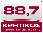 Kritikos FM 88.7 FM Greece, Heraklion