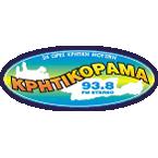 Kritikorama FM 93.8 FM Greece, Chania