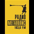 Radio Megapolis 103.6 FM Russia, Samara Oblast