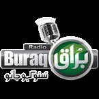 Radio Buraq Mardan 105.0 FM Pakistan, Peshawar