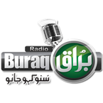 Radio Buraq Sialkot 104.0 FM Pakistan, Gujranwala