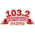 Narodnoe Radio 103.2 FM Ukraine, Odessa