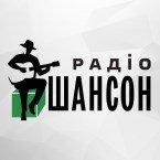 Radio Shanson 101.9 FM Ukraine, Kyiv