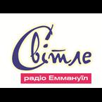 Radio Emmanuel 67.28 FM Ukraine, Kiev