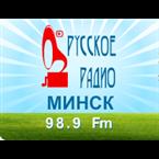 Russian Radio - Minsk 98.9 FM Belarus, Minsk Region