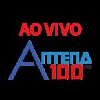 Rádio Antena 100 FM 100.5 FM Brazil, Florianópolis