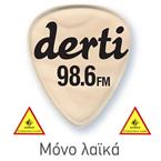 Derti FM 98.6 FM Greece, Athens