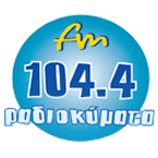 Radio Kymata 104.4 FM Greece, Thessaloniki