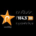 Rythmos 104.5 104.5 FM Greece, Heraklion