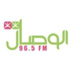 Al Wisal 96.5 FM Oman, Masqat