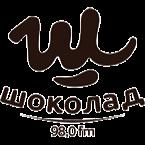 Radio Shokolad 98.0 FM Russia, Moscow Oblast