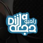 Radio Dijla 88.3 FM Iraq, Baghdad