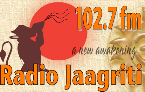 Radio Jaagriti 102.7fm 102.7 FM Trinidad and Tobago, Port of Spain