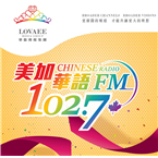 Canadian Chinese Radio Canada