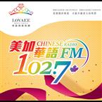Canadian Chinese Radio Canada