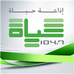 Hayat FM 104.7 FM Jordan, Amman