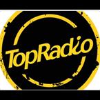 TopRadio 99.0 FM Italy, Friuli-Venezia Giulia