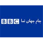 BBC Persian - Farsi United Kingdom, London