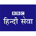 BBC Hindi United Kingdom, London