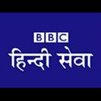 BBC Hindi United Kingdom