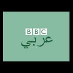 BBC Arabic 89.0 FM Iraq, Baghdad