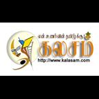 Kalasam.com Canada