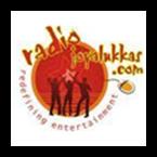 Radio Joy Alukkas United Arab Emirates