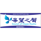Sound of Hope Radio Japan, Tokyo