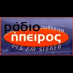 Radio Epirus 94.5 FM Greece, Ioannina