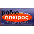 Radio Epirus 94.5 FM Greece, Ioannina
