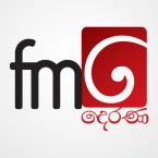 FM Derana 92.2 FM Sri Lanka, Colombo