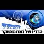 Toker Radio Israel, Jerusalem