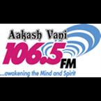 Aakash Vani 106.5 FM Trinidad and Tobago, Port of Spain