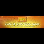 Rangiri Sri Lanka Radio 107.2 FM Sri Lanka, Colombo