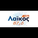 Laikos FM 87.6 FM Greece, Thessaloniki