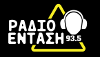 Entasi Radio 93.5 93.5 FM Greece, Chania
