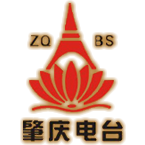 Zhaoqing Information Radio 92.9 FM People's Republic of China, Zhaoqing