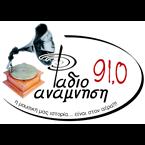 Radio Anamnisi 91.0 FM Greece, Heraklion