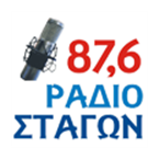 Radio Stagon 87.6 FM Greece, Kalabaka