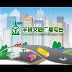Guangzhou Traffic Radio 105.2 FM People's Republic of China, Guangzhou