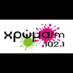 Xroma FM 102.1 FM Greece, Patras